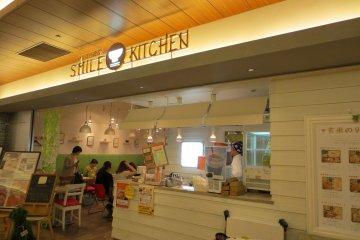 Genmai Shokudou Smile Kitchen