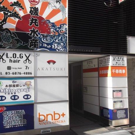 Khách sạn con nhộng BnB Plus tại Otsuka