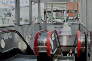 Entering Azabu-Juban Station