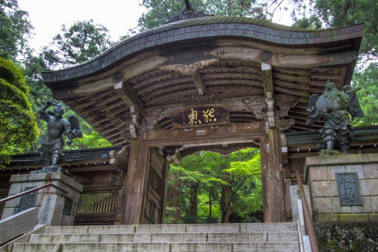 Kuil Daiyuzan Saijoji