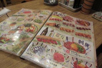 The first-timer friendly izakaya menu