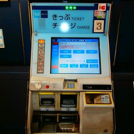 Acheter un Billet de Train au Japon