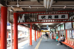 京阪车站的特色标示