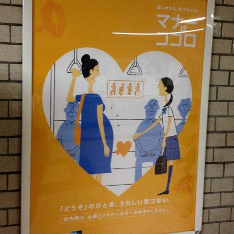 Etiket Kereta Tokyo