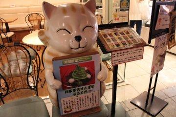 大阪年轻人时下喜爱的甜品店·甘党まえだ(前田)