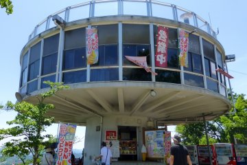 The observation deck at the top of Senkoji Park
