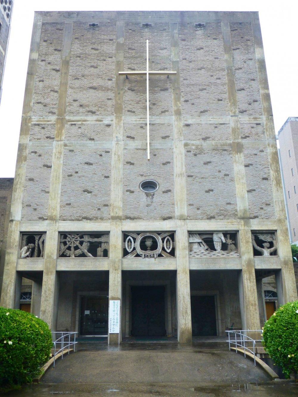 Memorial Cathedral For World Peace - Hiroshima - Japan ...