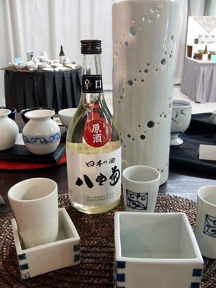 Pottery and sake