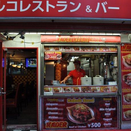 Bar Kader Kebab di Roppongi