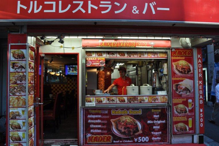 Kader Kebab Bar in Roppongi