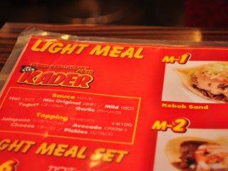 Menu yang ada di Kader Kebab seperti musaka, kuzu sote, iskada kebab, baklava dan sebuah kebab don bergaya Jepang.