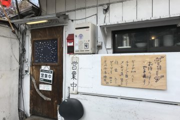 Welcome to my favorite ramen that is served in a tiny shack!