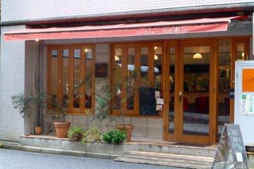 Nob: Soupe, Curry, Nobzo, Hiroshima