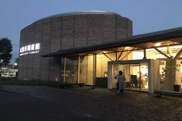 The library's exterior