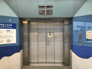 Lift untuk membawa Anda ke terowongan bawah tanah!