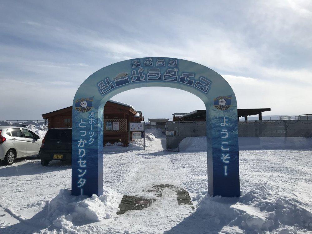 The entrance to the Okhotsk Tokkari Center