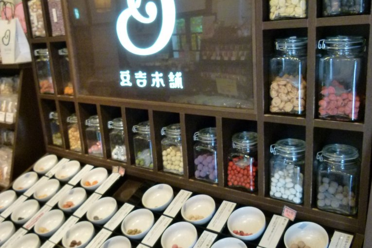 Mamekichi Bean Snacks, Matsumoto