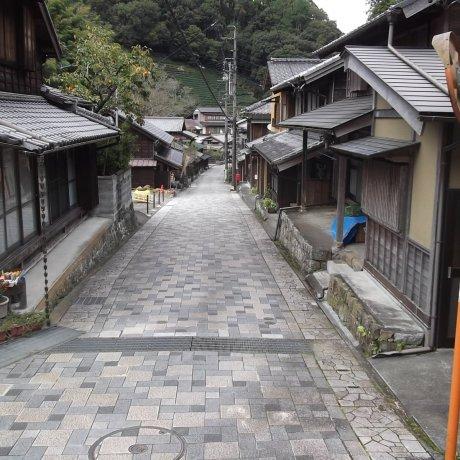 Utsunoya ที่พักโบราณบนถนนโทะไคโดะ