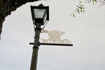 Lamp post along Onogawa River
