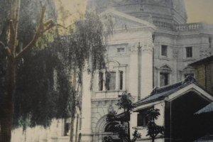 What the neighborhood looked like 120 years ago!