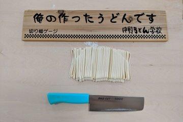 Handmade udon at Nakano Udon School