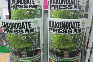 Kakunodate Press