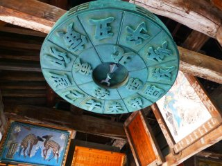 As soon as you walk though the entrance to the hall, look up - There is a multitude of artifacts to keep your eyes busy