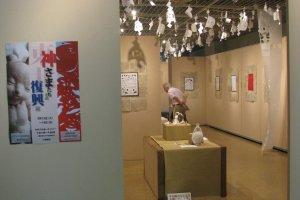 Оформление выставки Ихунке