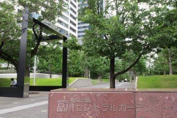 Shinagawa Central Garden