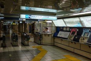 Tokyo Metro Shimbashi Station