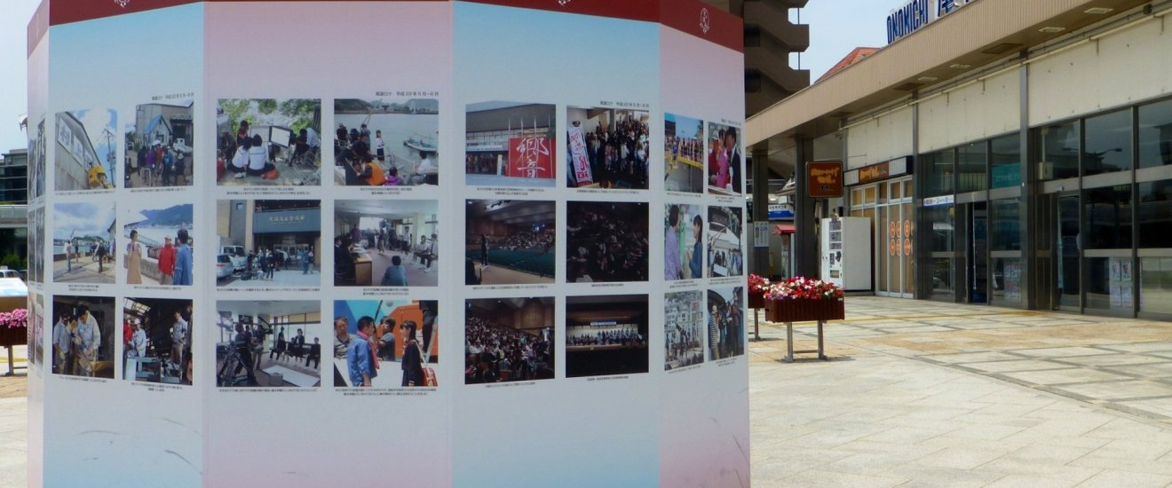Photos of JR Onomichi station through the ages are displayed here