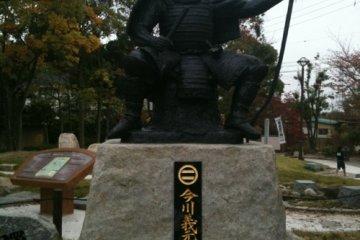 Statue of Imagawa Yoshimoto