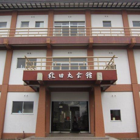Akita Dog Museum in Odate