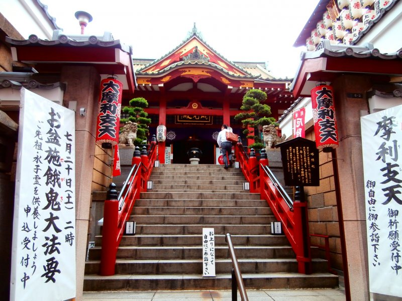 The entrance of the temple