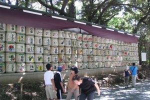 Ряды саке