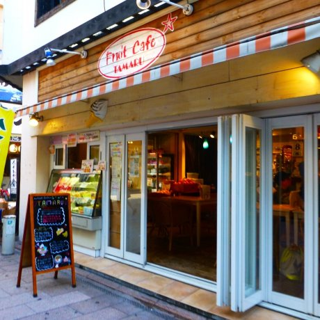 Fruit Cafe Tamaru, Hiroshima