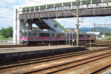 Train parked at bay