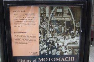 Motomachi Tradition
