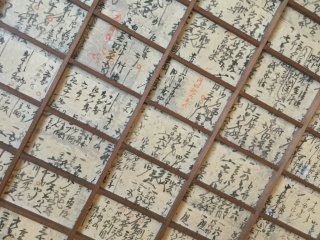 Old papers on shoji screens, waste not want not