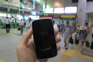Pocket Wi-Fi at Akita JR Station