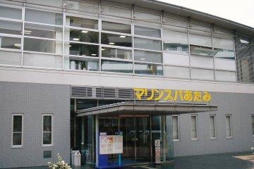 Entrance to Atami Marine Spa