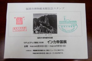 Putting two of the museum stamps on a special paper--get your own as a souvenir