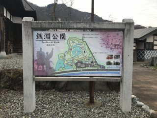 Chào mừng đến với công viên! Có một bản đồ để bạn xác định đường đi.