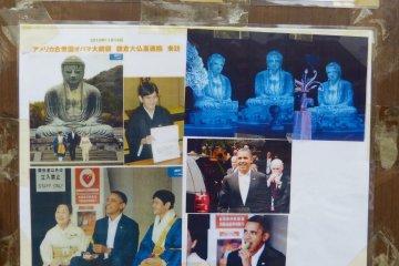 U.S. President Obama visited Kamakura Daibutsu in 2010
