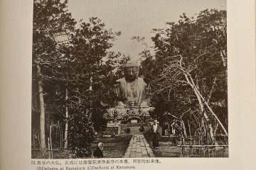 """Photo from """"Views in Japan"""" This was taken by a Italian British photographerFelice Beato(around 1868)"""