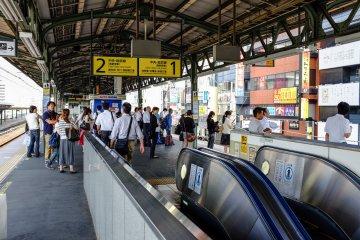 JR Ryogoku Station