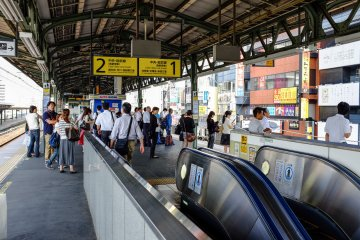 JR East Ryogoku Station