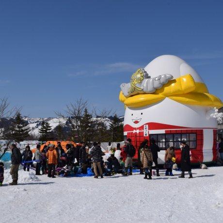 Yairo no Mori Kids Snow Festival
