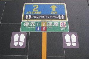 Разметка на платформе