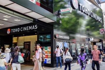 Кинотеатр Тохо на Сибуя